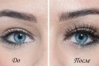 Вид до и после